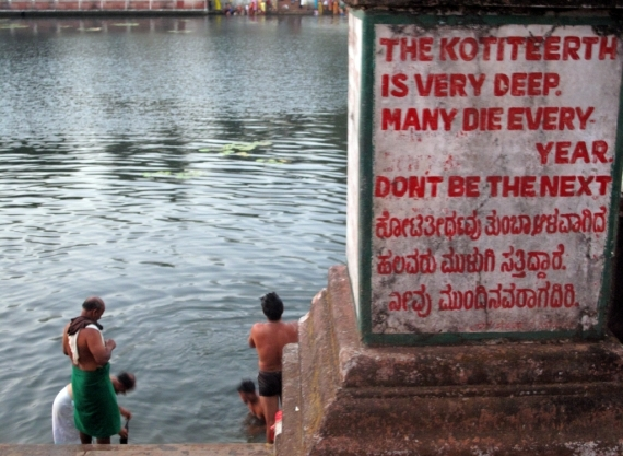 """Gokarna's bathing tank,where where """"all of both Sexes Wash and Present Rice and Mony to the Brachmins"""""""