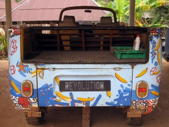 Island revolution