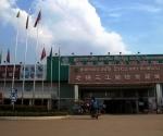Sanjiang's mall