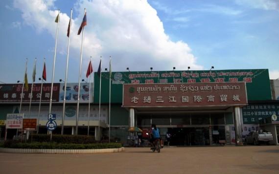 Sanjiang City's mall